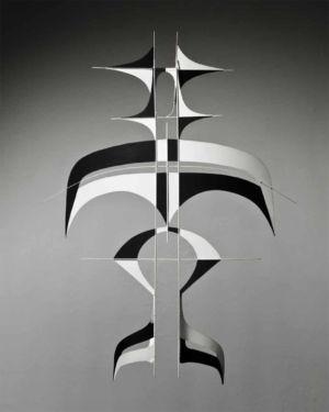 Jazz - 2002 - Alliage zinc - 39 x 52cm