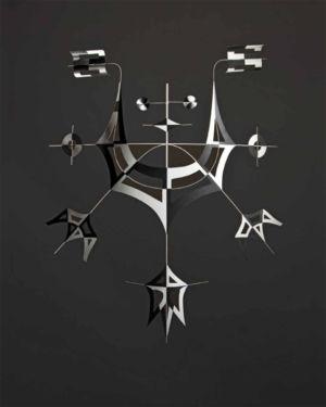 La charmante - 2009 - Aluminium - 65 x 70cm